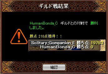 130110HumanBonda