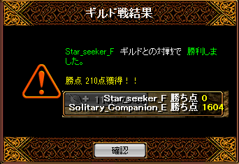 130228Star_seeker.png