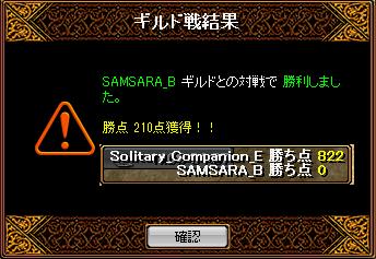 130401SAMSARA