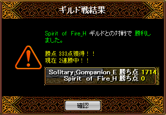 130402Spirt of Fire