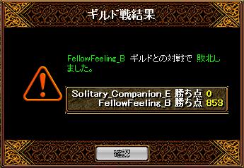 130522FeelingFellow