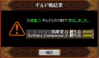 121009気楽堂