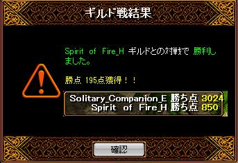 130423Spirt of Fire