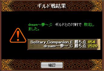 130508 dream~夢~