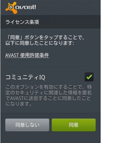 AVA001_convert_20120429170848.png