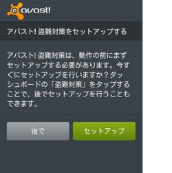 AVA002_convert_20120429170922.png