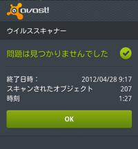 AVA004_convert_20120429171033.png