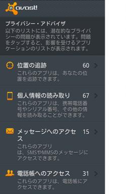 AVA009_convert_20120429180158.png