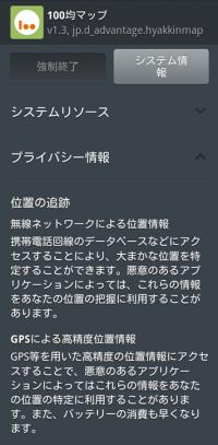 AVA012_convert_20120429180333.png