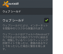 AVA020_convert_20120429190647.png
