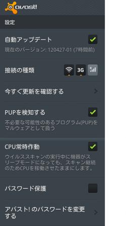 AVA022_convert_20120429190736.png