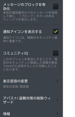 AVA023_convert_20120429190758.png