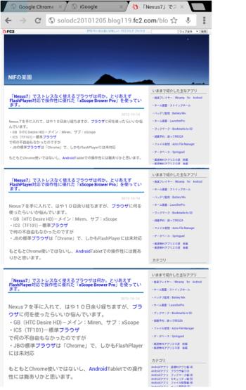 N7BRW001_convert_20121028110110.png