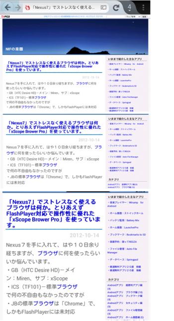 N7BRW002_convert_20121028110130.png