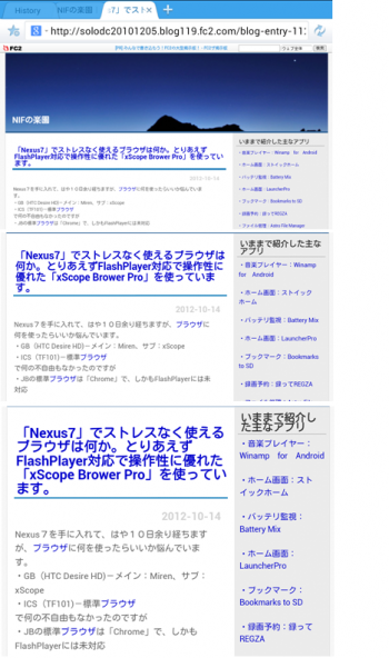 N7BRW004_convert_20121028110219.png