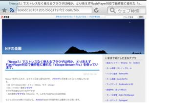 N7BRW005_convert_20121028110236.png