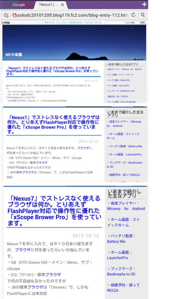 N7BRW006_convert_20121028112123.png
