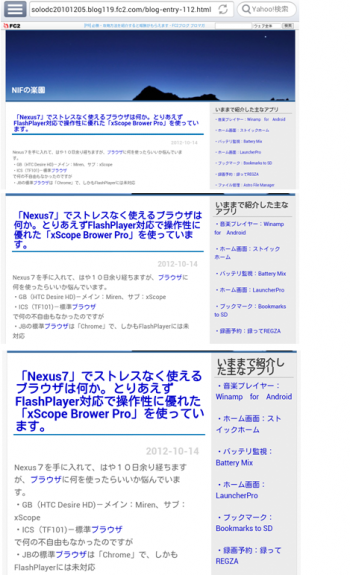 N7BRW007_convert_20121028110307.png