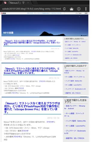N7BRW010_convert_20121028110420.png