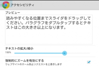 N7BRW020_convert_20121028050505.png