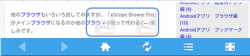N7BRW041_convert_20121028173659.png
