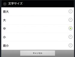N7BRW070_convert_20121028060227.png