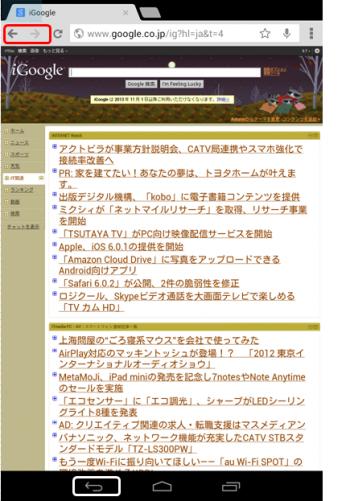 N7BRW111_convert_20121117045453.png
