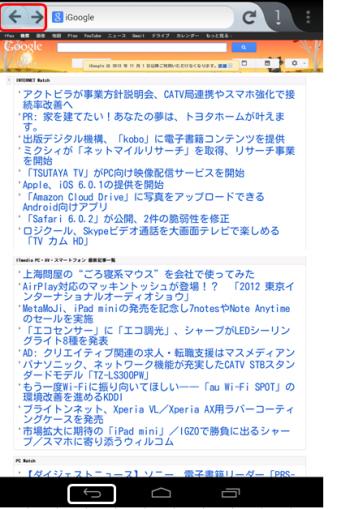 N7BRW112_convert_20121117045616.png