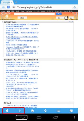 N7BRW114_convert_20121117045701.png