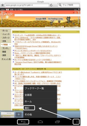N7BRW115_convert_20121117045724.png