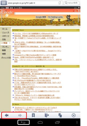 N7BRW120_convert_20121117045944.png