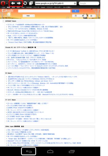 N7BRW121_convert_20121117050007.png