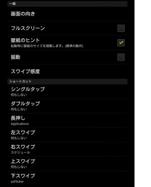 STIC102_convert_20121021070650.png