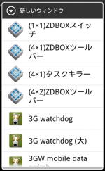 WW002_convert_20120901204944.png
