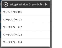 WW015_convert_20120902083444.png