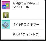 WW016_convert_20120902083539.png