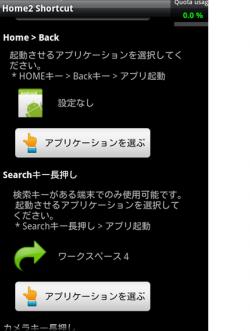 WW018_convert_20120902104758.png