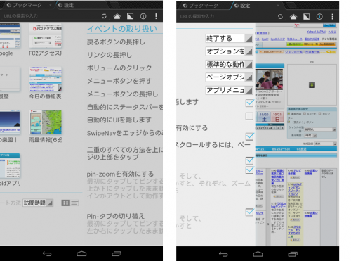 XSC003_convert_20121014111639.png