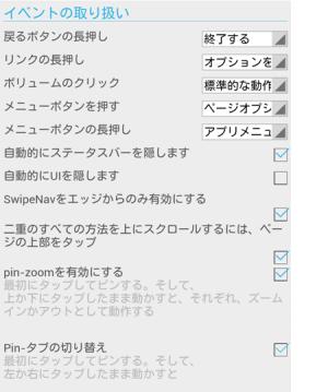 XSC004_convert_20121014120535.png