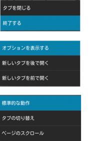 XSC007_convert_20121014142741.png