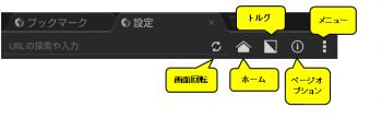XSC009_convert_20121014144819.png