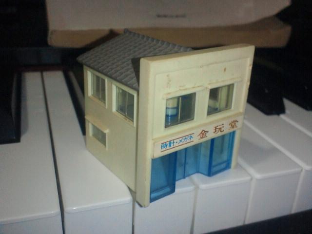 トミックス商店1