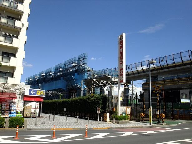 立て替え中の京成曳舟駅