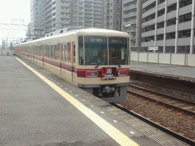 shin-keisei8800