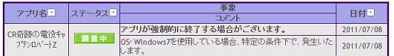 cr.jpg