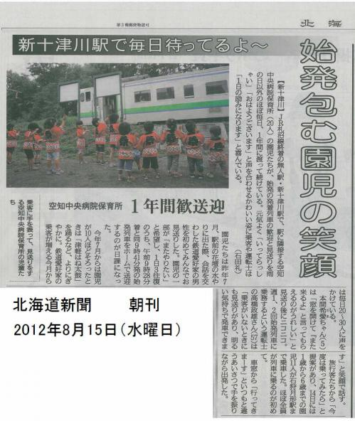 news12816.jpg