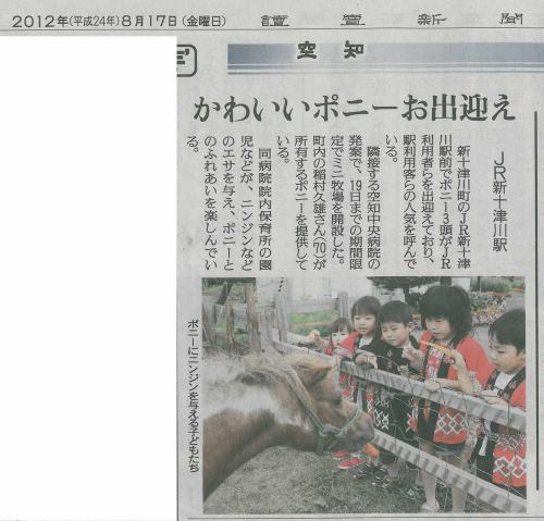 news12817.jpg