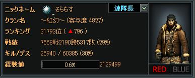 f3787eb7ed0999e4001baf15e26f4b43.png
