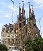 150px-Sagradafamilia-overview.jpg