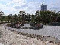 200px-ST_REGIS_HOTEL_OSAKA_JAPANESE_GARDEN.jpg